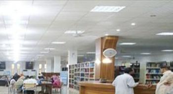 PUL reading room